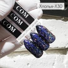 Хлопья Юкки X-30 Звёздное небо