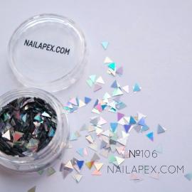 Декор для ногтей  №106 Голограммный треугольник
