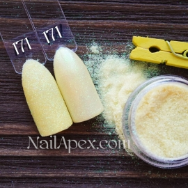 Песок Серия «Мармелад» №171 Кислинка Лимона