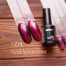 NailApex Gel Polish №274 гель-лак «Цвет ежевичного вина» (6мл) ч/б