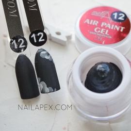 NailApex Гель-краска «AIR GEL PAINT» №12 — Графитовый цвет (воздушная)