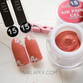 NailApex Гель-краска «AIR GEL PAINT» №15 — Ириска (воздушная)