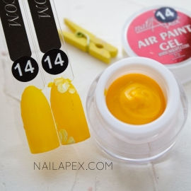 NailApex Гель-краска «AIR GEL PAINT» №14 — Ярко-жёлтая (воздушная)
