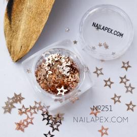 Декор для ногтей — звездочки бронзовые (№251)