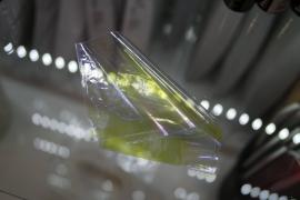 Фольга битое стекло (Белая голограмма с желтым оттенком)