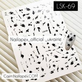 Наклейка (LSK69) Черные ляпы