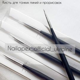 Кисть для тонких линий и прорисовок