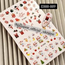 Наклейка (Е888-889) Новогодняя наклейка