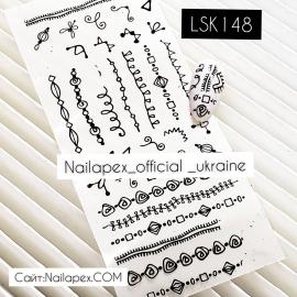 Наклейка (LSK145) Иероглифы