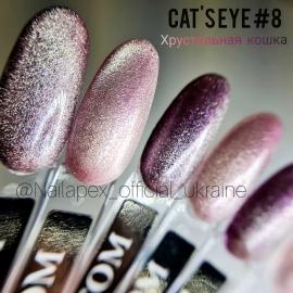 Кошачий глаз Nailapex №8 «Хрустальная Кошка»