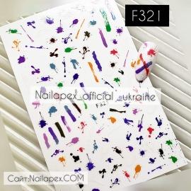 Наклейка (F321) Разноцветные ляпы