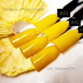 Гель-лак Nailapex №43