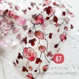 Фольга для литья НейлАпекс 67