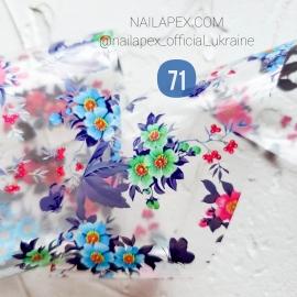 Фольга для литья НейлАпекс 71