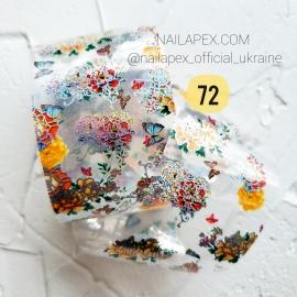 Фольга для литья НейлАпекс 72