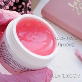 NailApex Моделирующий Крем гель «Liquid Pink» (30g) Builder Gel — гель для ногтей