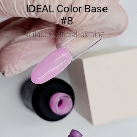 Цветная База Nailapex — №8 Ideal Color