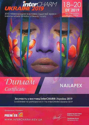 Выставка INTER-Charm Ukraine 2019 (Осень)