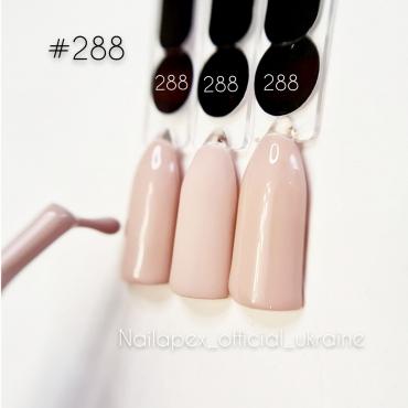 NailApex №288 гель-лак