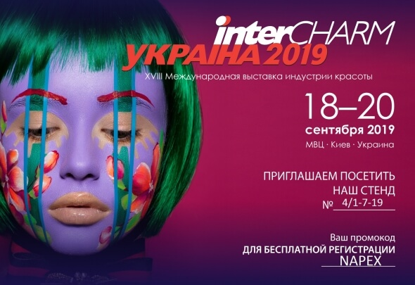 «InterCHARM Украина 2019»