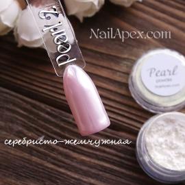 «Жемчужная втирка №2- Pearl Powder» Серебристо жемчужный оттенок