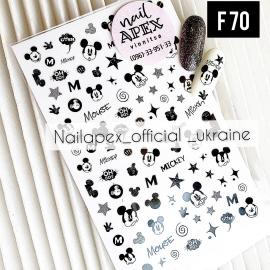 Наклейка Mickey Mouse (F70)