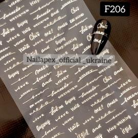 Наклейка (F206) Надписи
