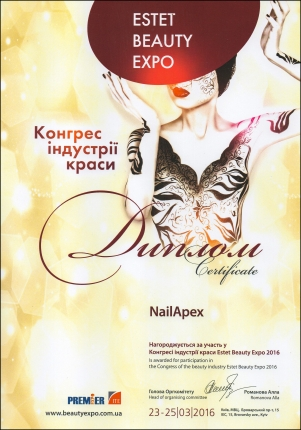 Выставка Estet Beauty Expo 2016