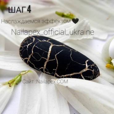 Гель-лак Nailapex CRACKLE №3 - Синий (10мл)